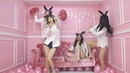 Party Tonight Korean bunny girls dance and play with balloons ! · coub коуб