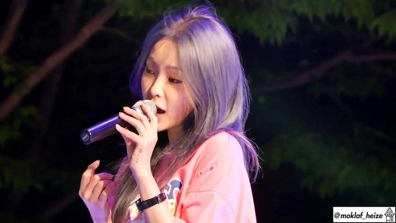 190509 Heize Star @ Daegu Arts University Festival