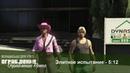 Ограбление The Fleeca job, Элитное испытание, время - 5:12 (Faggio style) (PS3)