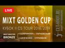 14 04 2019 MIXT MASTER BRONZE MIXT GOLDEN CUP