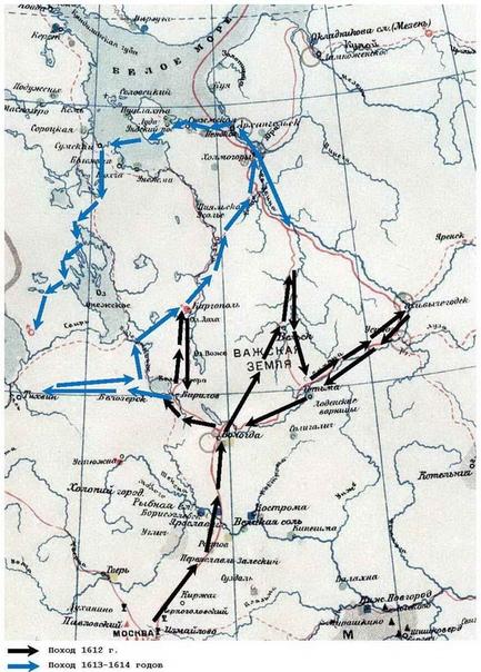 НАШЕСТВИЕ ПОЛЬСКО-ЛИТОВСКИХ ОТРЯДОВ НА РУССКИЙ СЕВЕР Начало XVII века было трудным для России. В 1604 году началась польская интервенция. Власть оказалась в руках Лжедмитрия I, а затем и II. И