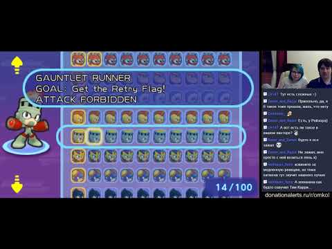 Megaman Maverick Hunter X (PSP) - livestream