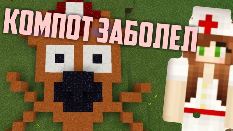 MINECRAFT видео - HQtor ru
