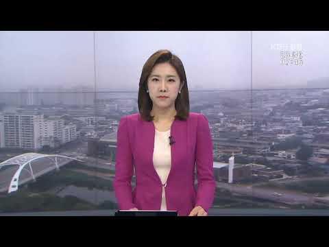 2019.07.23. KBS춘천 뉴스광장