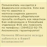 Артур Алтаев