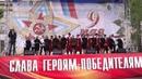 Народный хор Соловейко - День победы