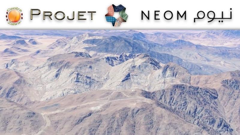 Projet Neom : Pourquoi le mont Sinaï ? ( épisode 2 )