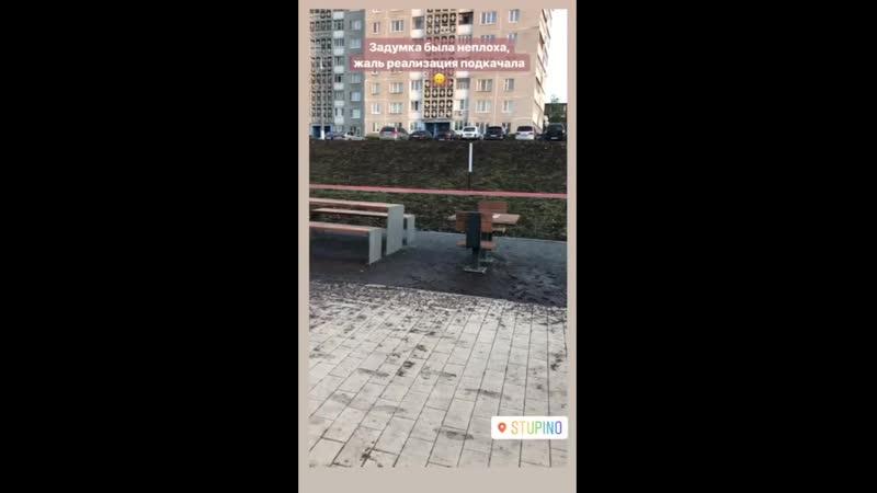 Новые велодорожки и пешеходные зоны в городе Ступино
