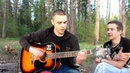 Был осенний тёплый вечер песня под гитару