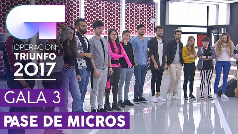 I'M STILL STANDING - Grupal - Primer pase de micros Gala 3 | OT 2017