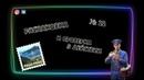 РАСПАКОВКА И ПРОВЕРКА В ДЕЙСТВИИ 3 КРУТЫХ/ПОЛЕЗНЫХ ДЛЯ ДОМА ПОСЫЛОК.AliExspress.№22