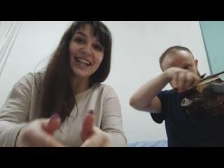 Джули и Скрипка Платова - Видеоприглашение на