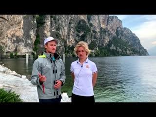Елена Калинина и Денис Тарадин рассказывают о гонках в командом зачёте