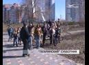 Не космический а самарский мусор Жители города выходят на Гагаринский субботник 12