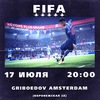 17.07 FIFA TOURNAMENT @griboedov.basement