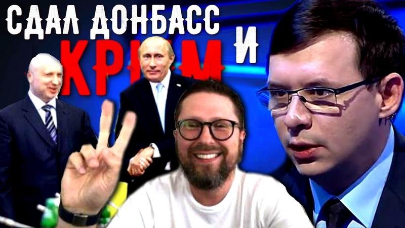 Мураев: Зеленский превращается в Порошенко ЧейДонбасс? Анатолий Шарий предупреждал