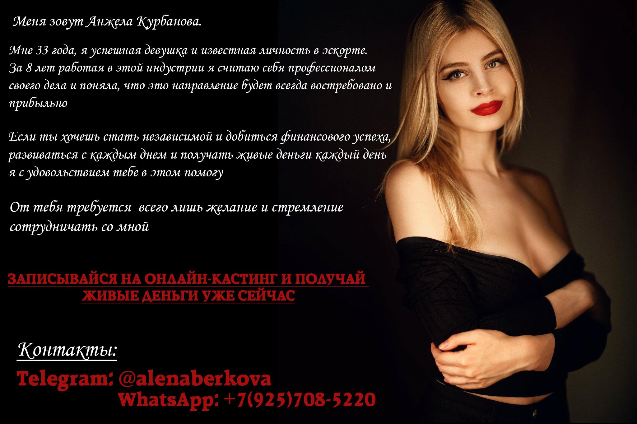 Работа девушкам в отелях москвы depeche mode веб модель