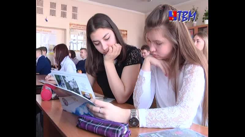Понимаю, знаю , выбираю. Информационно-правовой час, посвященный дню молодого избирателя состоялся в гимназии №1.