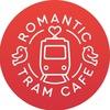 Romantic Tram Cafe / Трамвай-кафе Пермь