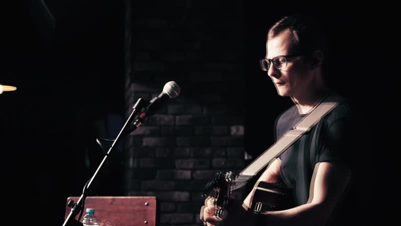Алексей Ракитин (Banev/Plastika) - Отпусти