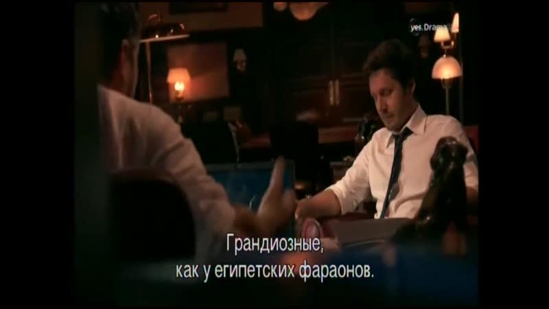СРЕДИ КАННИБАЛОВ 4 СЕРИЯ РУС СУБТИТРЫ