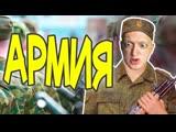 TheWarpath ПОЧЕМУ МЕНЯ НЕ ЗАБРАЛИ В АРМИЮ Армейские приколы в The Division 2
