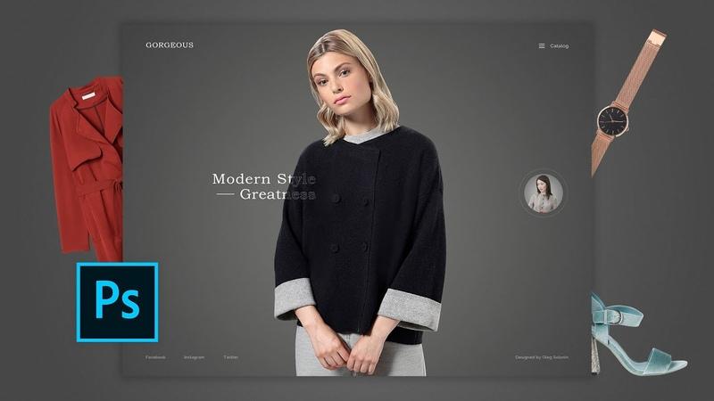 Спид Арт Веб Дизайн   Speed Art Web Design   1
