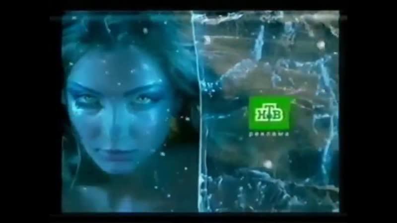 Зимние рекламные заставки НТВ 5 февраля 11 марта 2007