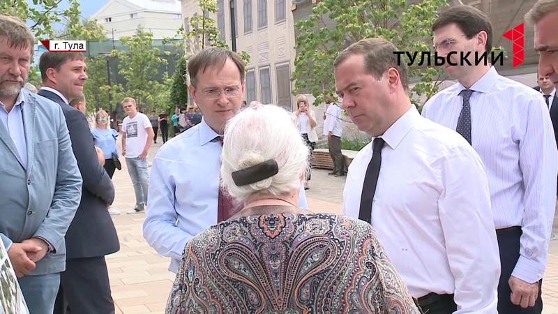 Дмитрий Медведев посетил Тулу: как это было