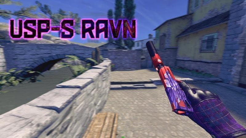 USP-S • Ravn