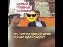 Погибнет ли Макаровская Мельница