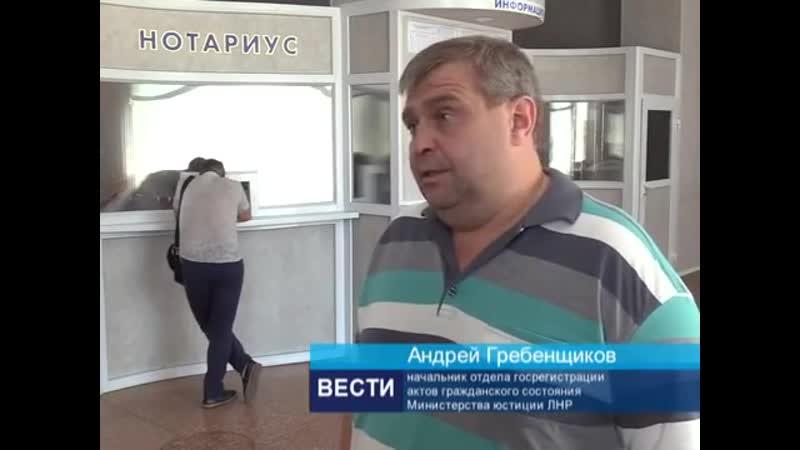 По распоряжению Главы ЛНР Леонида Пасечника в Луганске открылся Центр содействия по оформлению российского гражданства при Минис