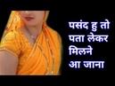 Profile, Matrimonial, Marriage wedding rishta channel