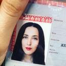 Наталья Данькова фото #47