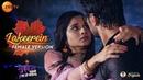 Lakeerein - Female Version Official Music Video Lyrical Guddan Tumse Na Ho Payegaa Zee TV