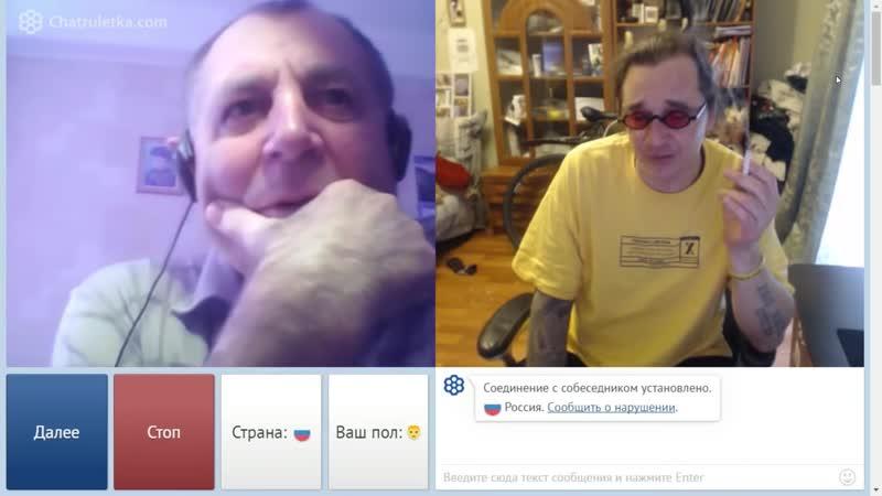 ВАТНЫЙ АГЕНТ ЦРУ ПРЯЧЕТСЯ ОТ ДОМБРОВСКОГО ЗА РАСЧЕСКОЙ (Чатрулетка) - YouTube - Opera 2019-03-17 16-19-36