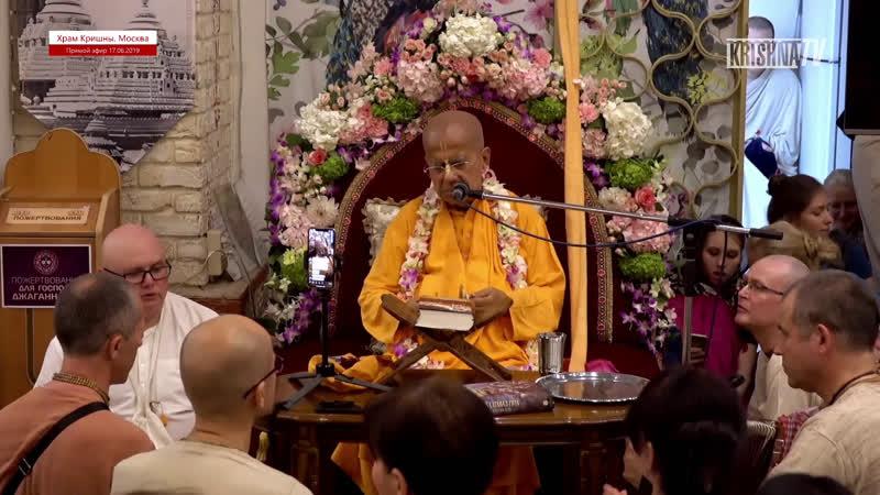 Прямой эфир. Кришна-катха Е.С. Гопал Кришны Госвами