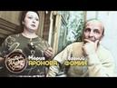 Привет, Андрей! Мария Аронова вышла замуж. Свадебное настроение. Ток-шоу Андрея Малахова 30.04.18