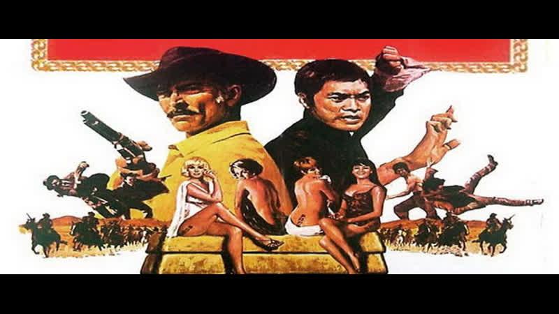 La Dove non batte il Sole (El Karate el Colt y el Impostor) (1974) (Español)