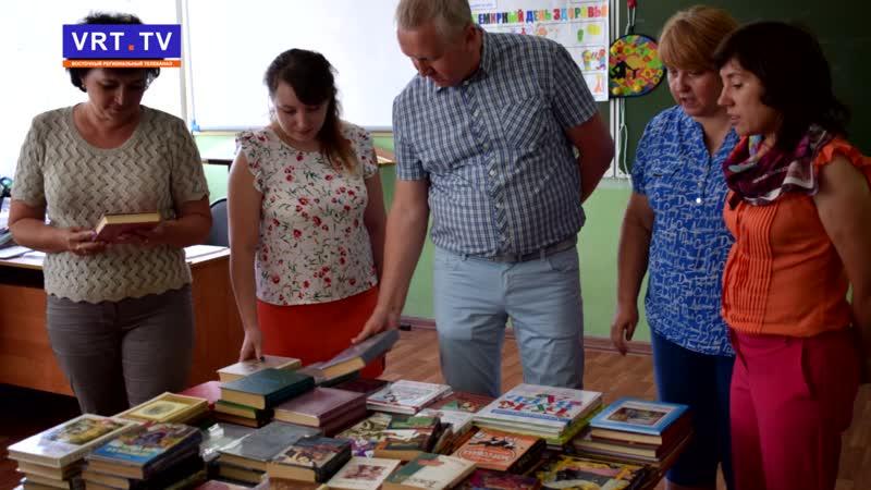 Подари книгу библиотеке В Стёпановском поселении запустили полезную акцию