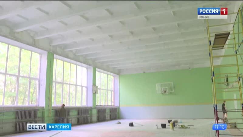 Около двухсот школ Карелии обновляют свои помещения