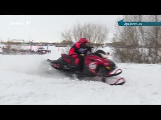 Фестиваль «Snow Поморье» прошёл в Архангельске