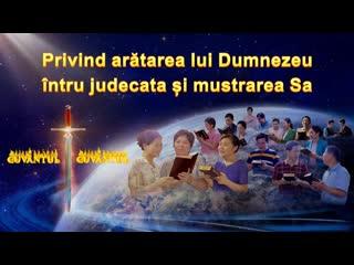 """Cuvântul lui Dumnezeu """"Privind arătarea lui Dumnezeu întru judecata și mustrarea Sa"""""""