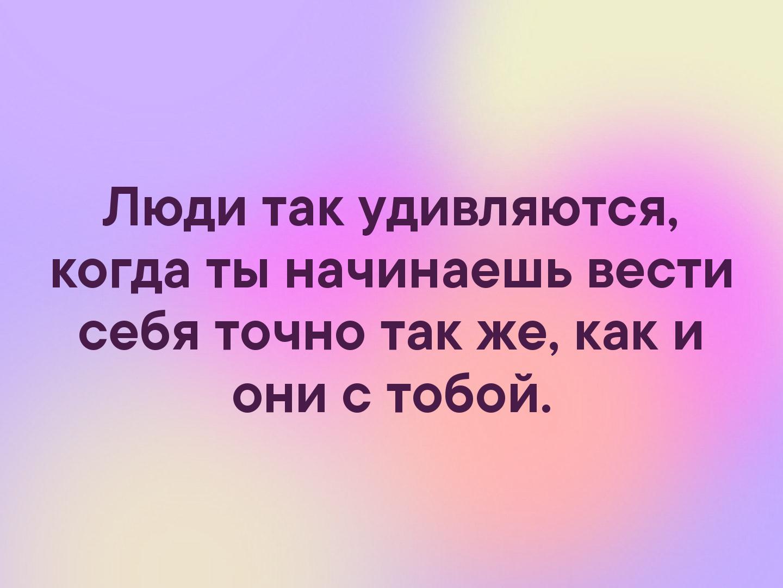 Фото №456241993 со страницы Альсины Бухаровой