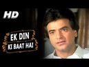 Ek Din Ki Baat Hai | Kishore Kumar | Akalmand 1984 Songs | Jeetendra, Sridevi