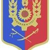 Подслушано Миллерово (Ростов-на-Дону)