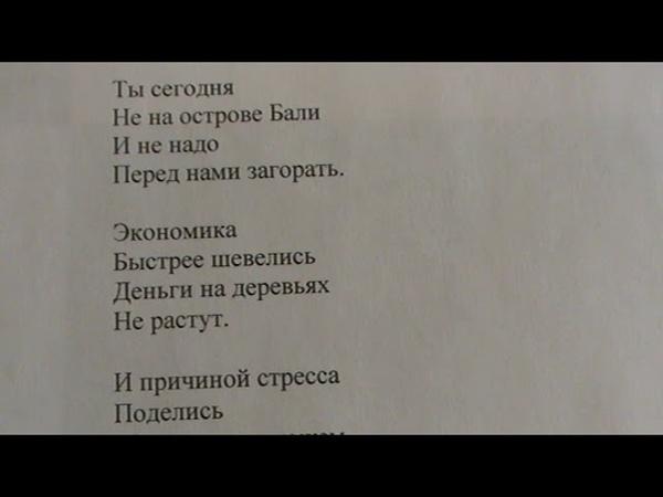 Внимание к людям, внимание, у них может плохо написал Саша Бутусов