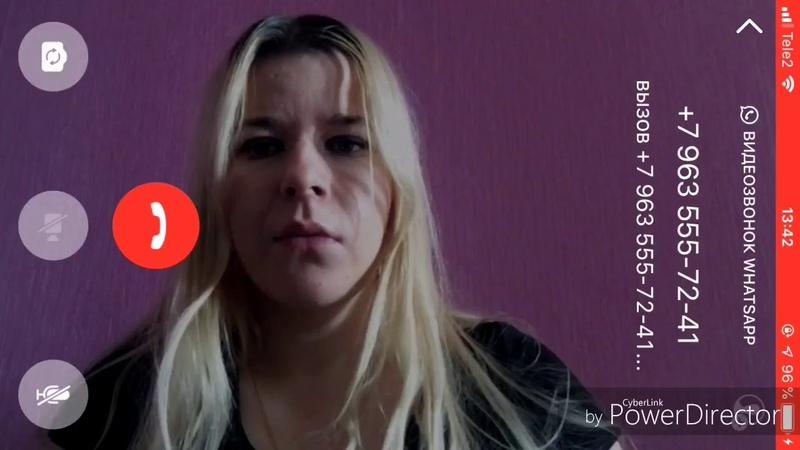 Саша Давиденко угрожал