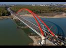 Мосты Новосибирска в т.ч. Бугринский .