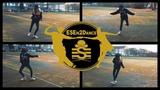 Smilin - ESEn2Dance Sing Sing Sing (Electro Swing Dance)